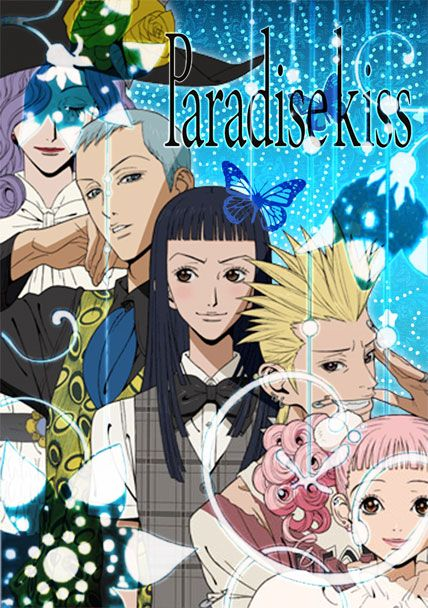 paradise_kiss.jpg